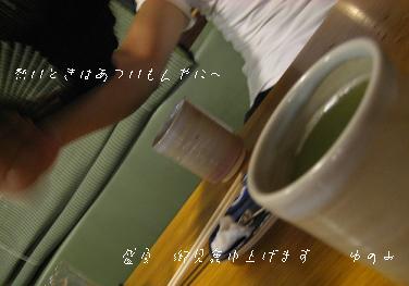 a0070558_021271.jpg