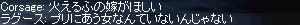 b0048563_20583733.jpg