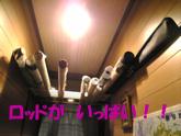 d0140668_1514745.jpg