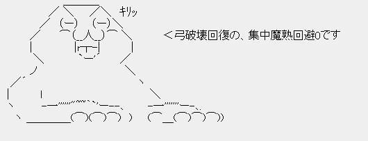 d0072677_725411.jpg