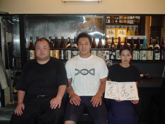 内郷柔道塾のブログ
