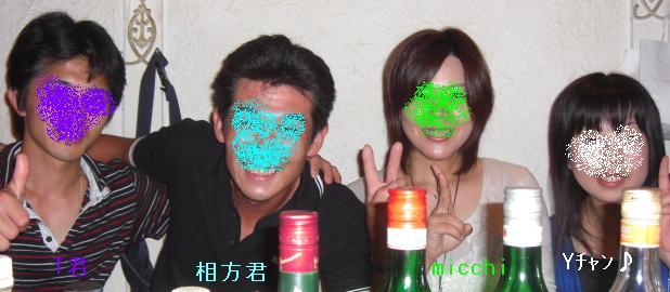 c0095091_123321.jpg