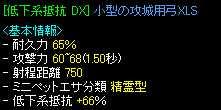 a0052502_12571458.jpg