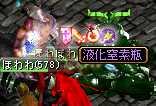 a0052502_1301159.jpg