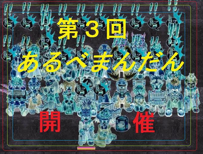 f0120403_0105279.jpg