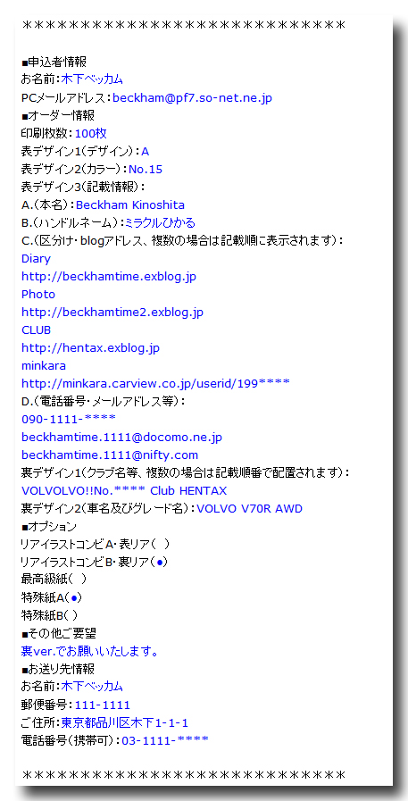 c0169007_2230659.jpg