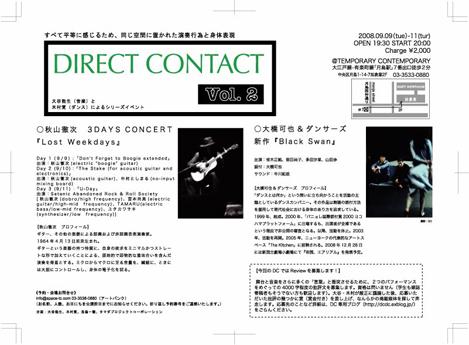 f0165707_847245.jpg