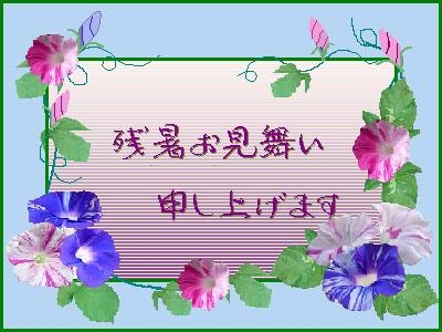 c0015714_7214970.jpg