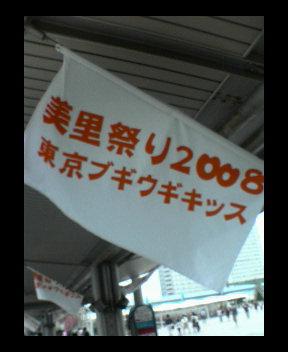d0047322_2047219.jpg