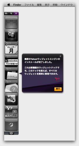 b0026543_16114921.jpg