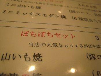 b0093050_05068.jpg