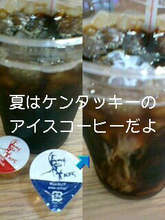 e0045856_20164342.jpg