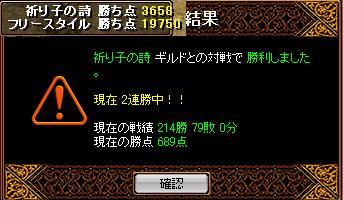 b0126064_1516349.jpg
