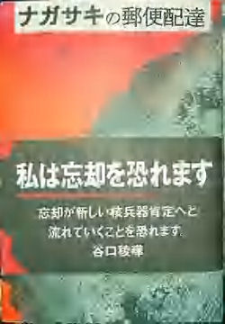 b0077271_176038.jpg