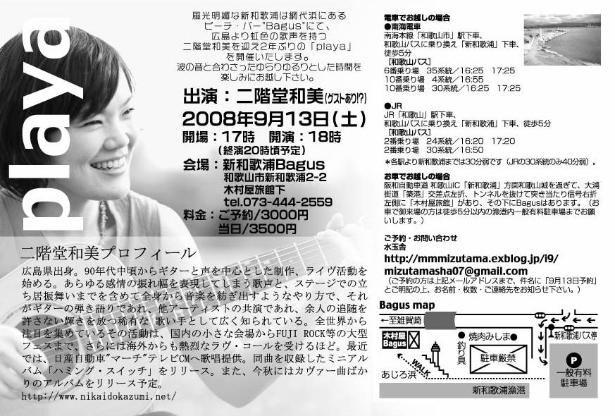 b0097871_142221.jpg