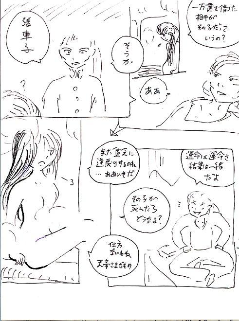 b0116271_1644811.jpg