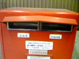 b0055385_19354148.jpg