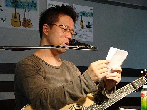 南澤大介ギター・セミナー with HISTORY (in 津田沼)_c0137404_20304983.jpg