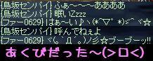 f0072010_1154690.jpg