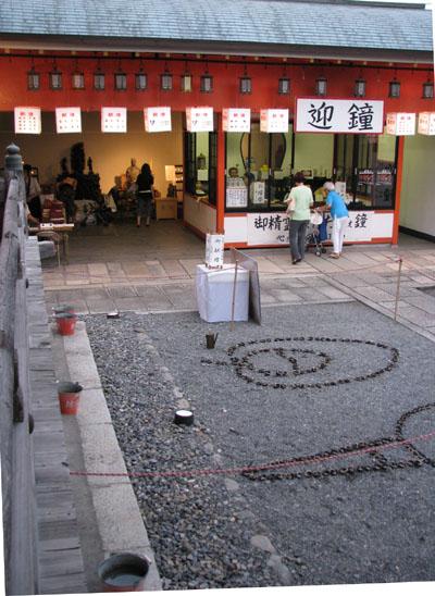 六波羅蜜寺 万灯会_e0048413_18153886.jpg