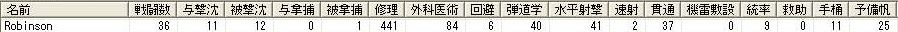 c0080816_1041468.jpg