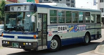 鳴門の富士重工架装車 3題_e0030537_1234852.jpg