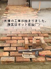 c0029744_4433731.jpg