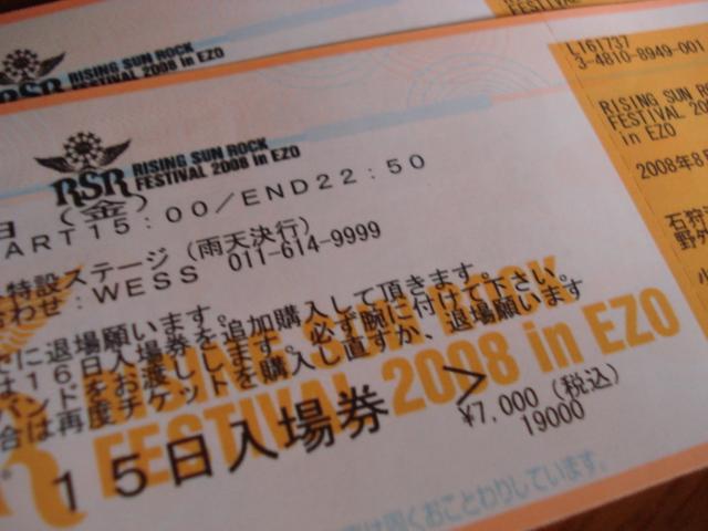 f0132565_16204034.jpg