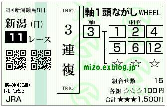 b0042567_12291477.jpg