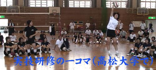 in高松_c0000970_22531570.jpg