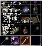 f0150674_23312775.jpg