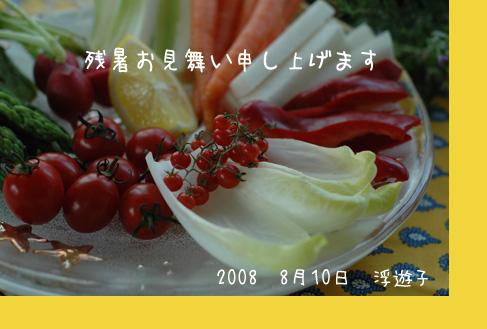 a0073275_18564538.jpg