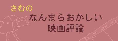 c0053177_312763.jpg