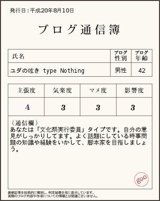b0044482_184993.jpg