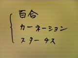 b0055385_19135536.jpg