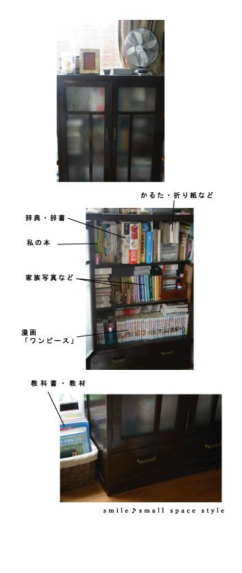 b0124385_052427.jpg