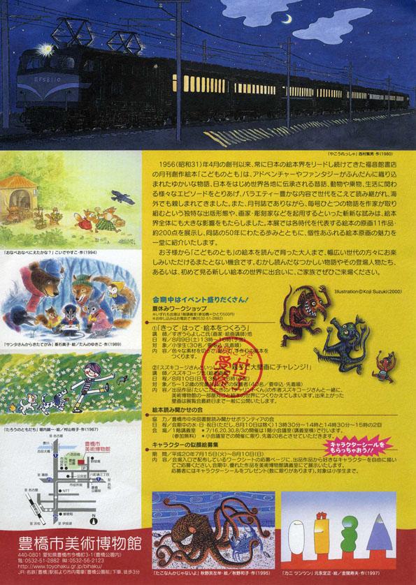 f0174389_022877.jpg