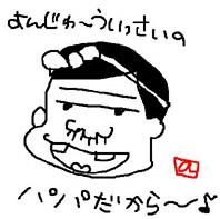 f0037190_197593.jpg