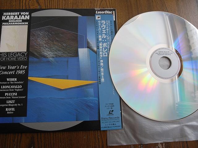 レーザーディスク_f0138096_11193464.jpg