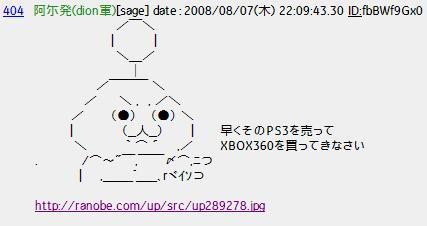 f0124204_0493964.jpg