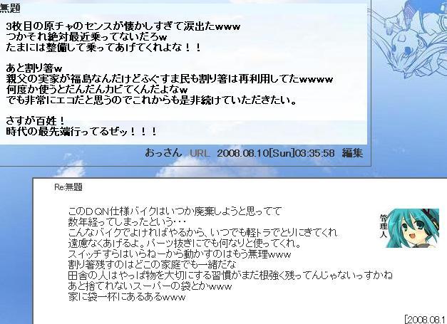 f0124204_14679.jpg