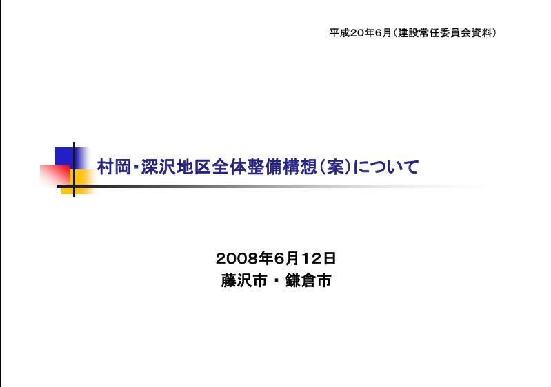 f0160410_13114678.jpg