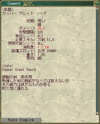f0068712_19582511.jpg