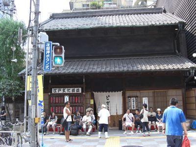 浅草で暑気払い_c0163819_1054084.jpg