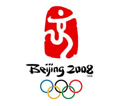 オリンピックで一人感傷にふけるの巻_a0041925_2371288.jpg