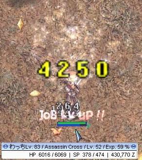f0132029_2348819.jpg