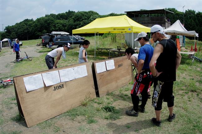2008緑山8月定期戦の風景..._b0065730_11115987.jpg