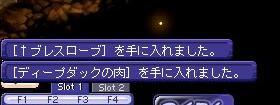f0120830_1372436.jpg