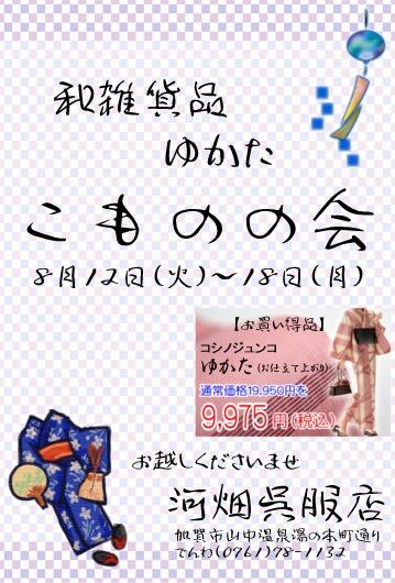f0071731_18184860.jpg