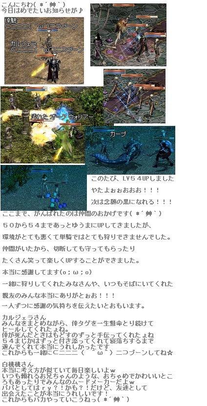 b0119937_1694120.jpg
